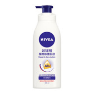 Nivea Repair & Care Lotion 400ml