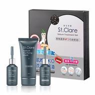 St. Clare Charcoal Sebum Treatment MP3 Blackhead Acne Remover (Oil Control)