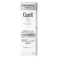 Kao Curel Whitening Moisture Lotion II 140ml