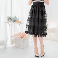 Lace Elastic Waist Skirt