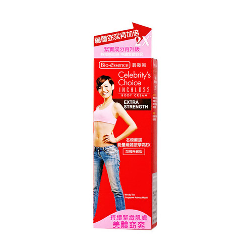 Bio-Essence Celebrity's Choice Inchloss Body Cream Extra Strength 200g