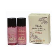 SKINFOOD Black Pomegranate Gift Set Toner & Emulsion 2 Set