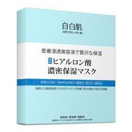 White Formula Super Moist Mask With Hyaluronic Acid Moisturizing Face Mask