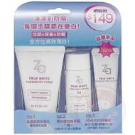 Shiseido Za True White Travel Kit