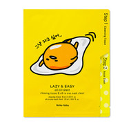 Holika Holika Gudetama LAZY & EASY All Kill Sheet