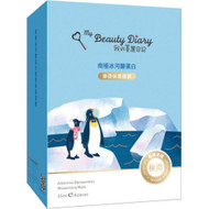 My Beauty Diary Antarctica Glycoproteins Moisturizing Mask