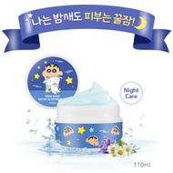 A'PIEU Good Night Water Sleeping Mask (Crayon Shinchan Edition)