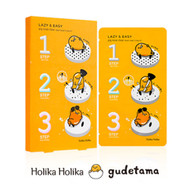Holika Holika Gudetama LAZY & EASY Pig Mose Clear Black Head 3 Step Kit