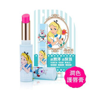 LOVEMORE Alice in Wonderland Nourishing Moisturizing Tinted Lip Balm