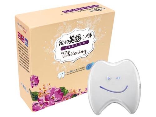 My Beauty Teeth Mask Teeth Whitening Accelerator LED Light Kit