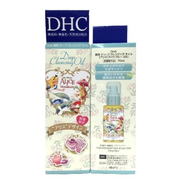 DHC Japan x Disney Alice in Wonderland Deep Cleansing Oil Blue Limited Edition 70ml