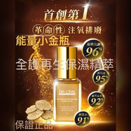DR. CINK Gene-Renewal Moisturizing Golden Serum