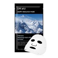 DR.WU Earth Resource Intensive Repairing Mask With Nunatak