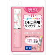 DHC Japan Medicated Lip Balm Ribbon Limited Edition