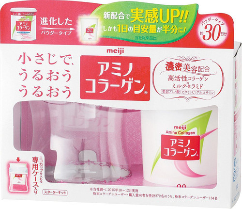 Meiji Japan Amino Collagen Powder Starter Kit 90g 30 Days Supplement