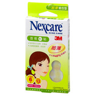 3M Nexcare Acne Dressing Pimple Stickers Patch Ultra Thin 18PCS