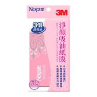 3M Nexcare Oil Control Film Blotters Paper Tissue