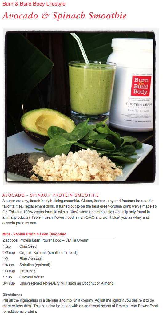 smoothie-avocado-spinach.png