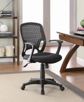 Topher Swivel Office Chair Black