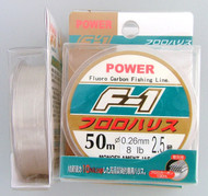 F1 Fishing Line 100% Fluorocarbon Leader 8lb 50m Trace