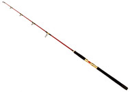 "Sagami Jig Elite Jigging Fishing Boat Rod 15kg - 24kg 5' 6"" 1.65m"