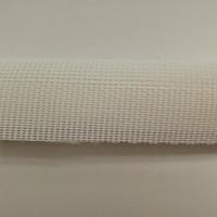 """White Vinyl Bag Mesh - 18x36"""""""