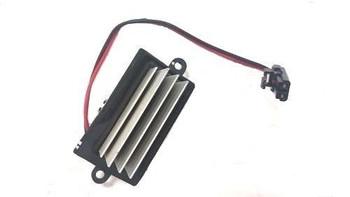 Hummer H2 Ac Heater Blower Fan Resistor Control Module