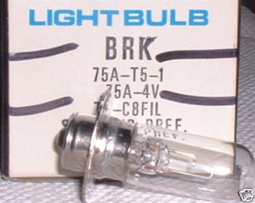 Singer 10 (Exciter-Sound) 16mm lamp - Replacement Bulb - BRK