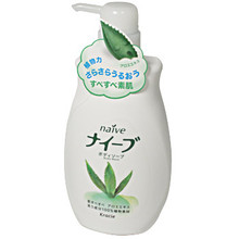 Naive Aloe Body Wash  From AFG