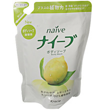 Naive Lemon Body Wash Refill  From AFG