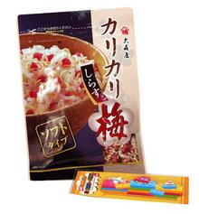 Karikari Ume Shirasu 1.4 oz  From AFG