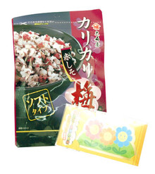 Karikari Aka Shiso Ume 1.4 oz  From AFG