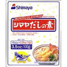 Shimaya Miso Soup Flavor Enhancer 3.5 oz  From Shimaya