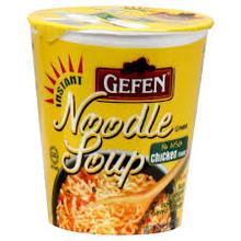 Chicken Noodle Cup No MSG, 12 of 2.3 OZ, Gefen