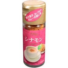 House Cinnamon 0.49 oz  From House Foods