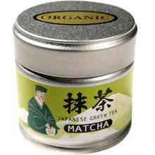 Hamasa-En Organic Matcha Green Tea 1.05 oz  From AFG