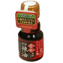 Kuki Chili Oil 1.58 oz  From Kuki