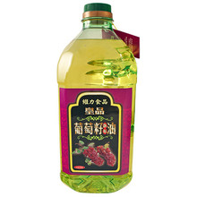 Grapeseed Canola Blended Cooking Oil 67.8 fl oz  From Wei Lih