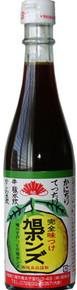 Asahi Ponzu Sauce 12 fl oz  From Asahi