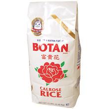 Botan White Rice 5 lbs  From AFG