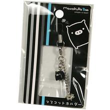 Phone Charm Monokuro Boo Black  From San-X