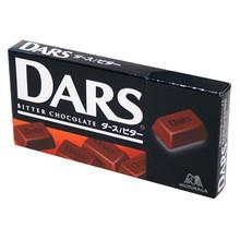 Dars Bitter Chocolate 1.6 oz  From Morinaga