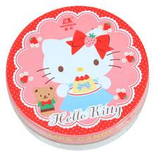 Hello Kitty Lips Candy Strawberry 2.0 oz  From Morinaga