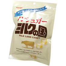 Kasugai Sugar Free Milk Land Candy 3.1 oz  From Kasugai