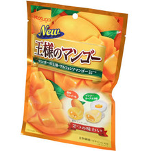 Kasugai Mango Candy  From AFG