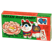 Botan Rice Candy 3.4 oz  From AFG
