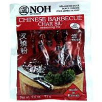 Chau Siu Chinese BBQ  From Noh