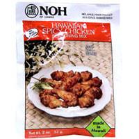 Hawaiian Spicy Chicken  From Noh