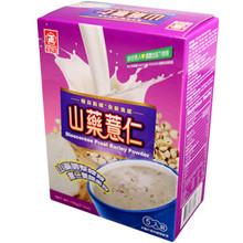 Sunlight Pearl Barley Powder 5.3 oz  From AFG