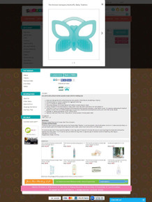 Butterfly Teether 1 CT From THE HONEST CO